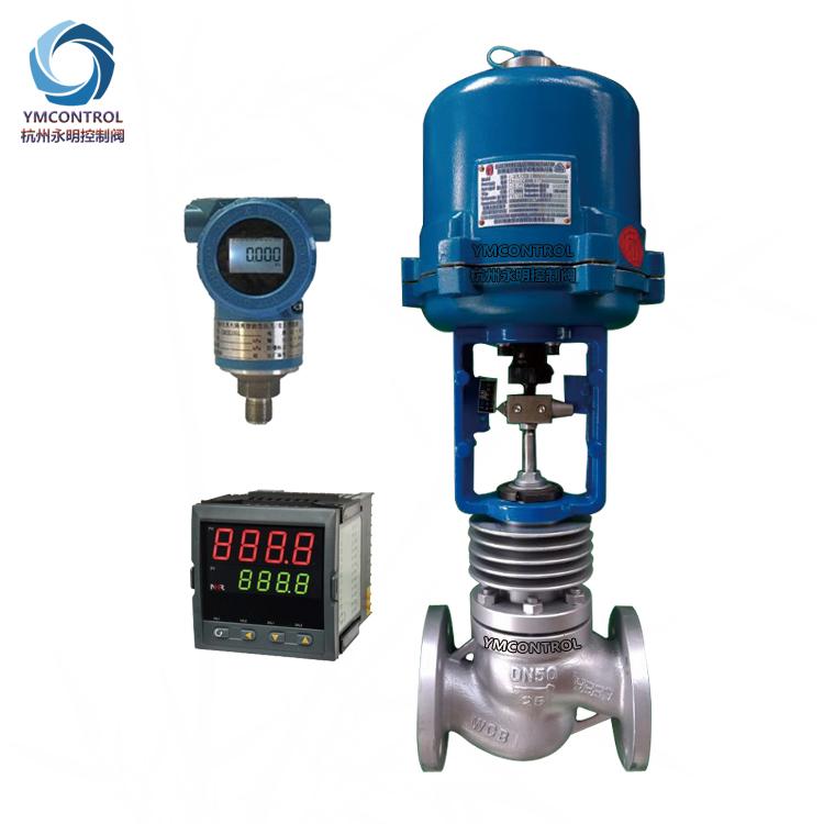ZDLP-ZAZP分體式電動單座減壓閥