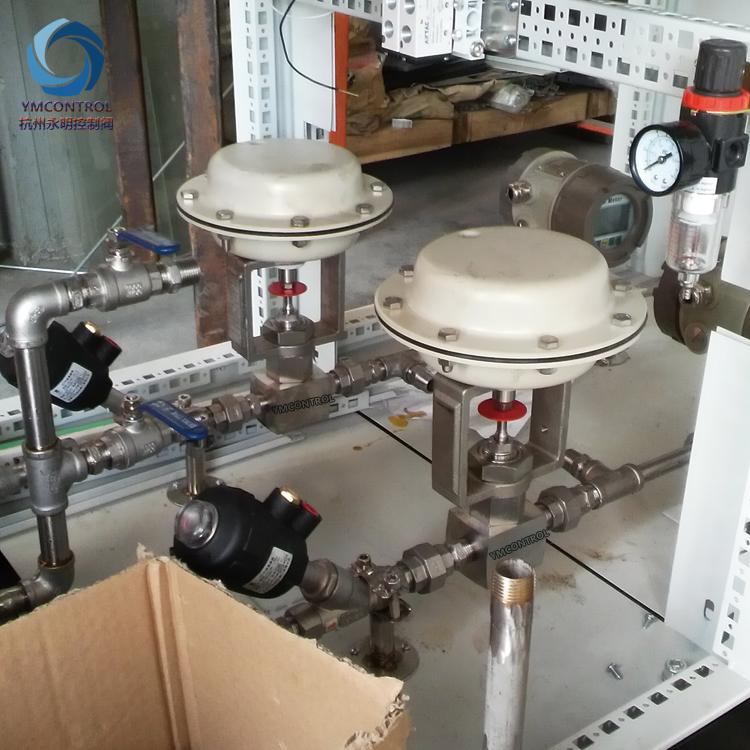 708ME-ZXPE气动薄膜微小流量调节阀SNCR脱硝
