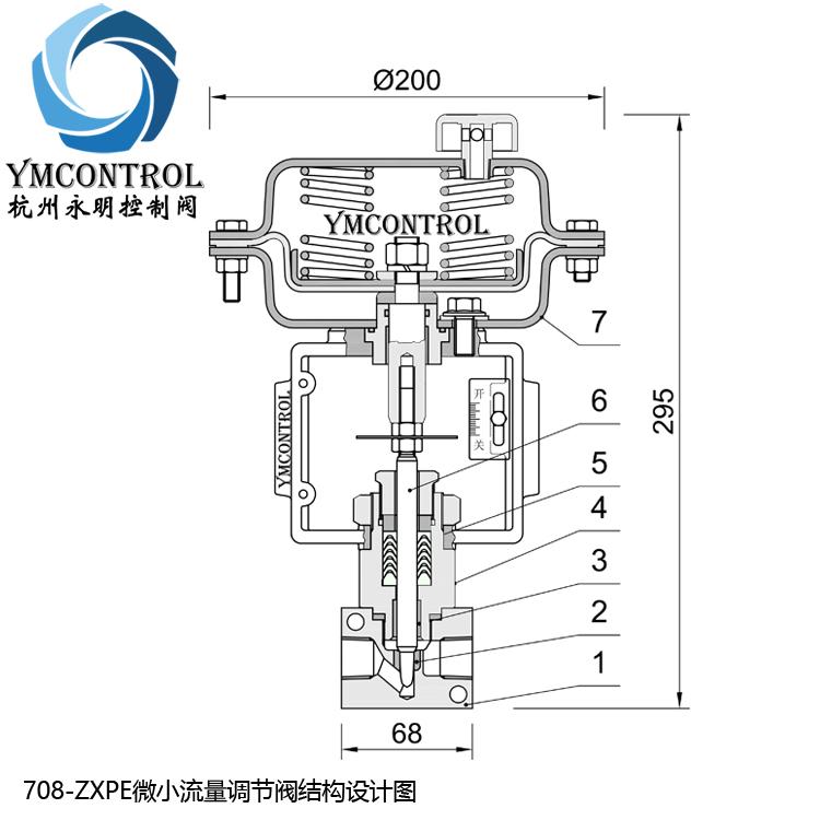 708ME-ZXPE气动薄膜微小流量调节阀阀门设计图