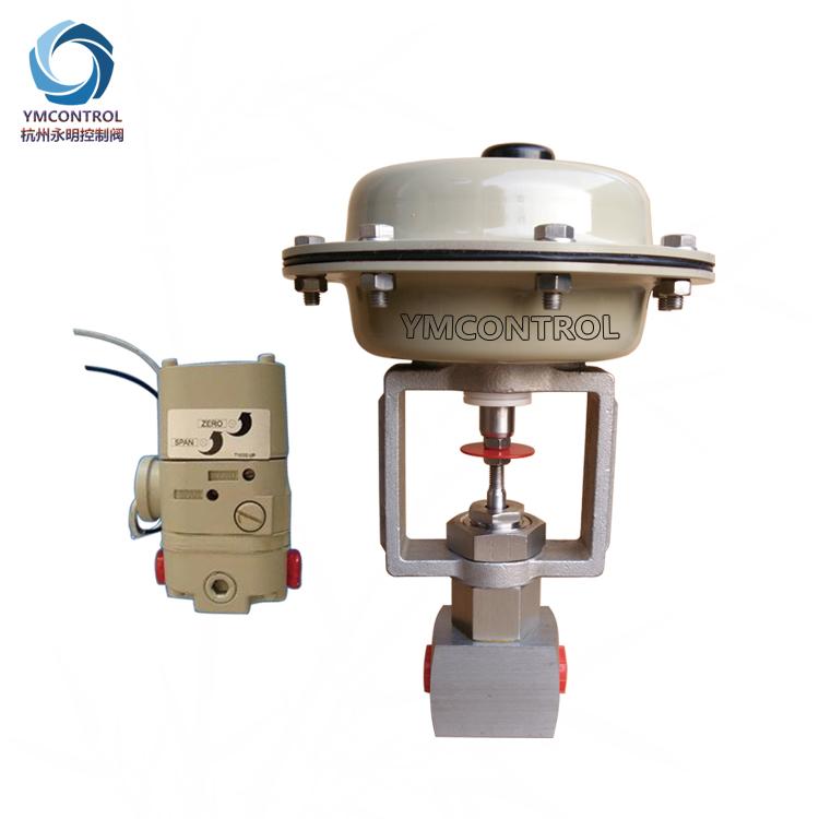 氣動薄膜微小流量調節閥3-15PSI(20-100KPa)帶電氣轉換器