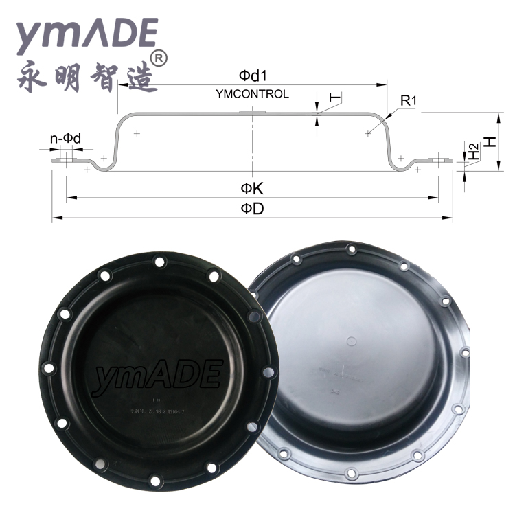 ZMA-123456#调节阀橡胶膜片